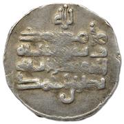 Dirham - Nasr II b. Ahmad (al-Shash mint) – reverse
