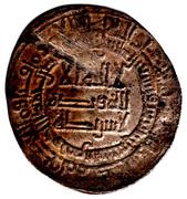 Dirham - Ahmad b. Isma'il - 907-914 AD (al-Shash mint) – obverse