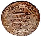 Dirham - Ahmad b. Isma'il (al-Shash mint) – reverse