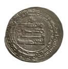 Dirham - Isma'il b. Ahmad (al-Shash mint) – reverse