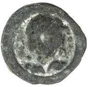 Unknown Æ - Uncertain Ruler (Samarqand) – obverse