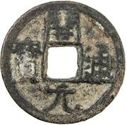 1 Cash (Kaiyuan imitation; Samarqand) – obverse