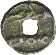 1 Cash - Vuzurg (Samarqand; with hole) – obverse