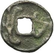 1 Cash - Vuzurg (Samarqand; with hole) – reverse