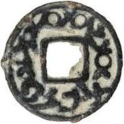 1 Cash - Urk Vartramuka (Samarqand; with hole) – obverse