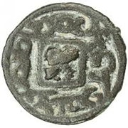 1 Cash - Urk Vartramuka (Samarqand; without hole) – obverse