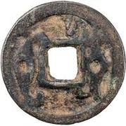 1 Cash - Tarkhun (Samarqand; with hole) – reverse