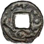 1 Cash - Turgar (Samarqand; with hole; with crescent) – obverse
