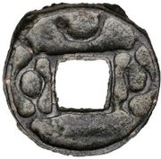 1 Cash - Turgar (Samarqand; with hole; with crescent) – reverse