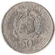 50 Sene - Tanumafili II (Independence) – reverse