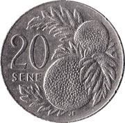 20 Sene - Tanumafili II – reverse