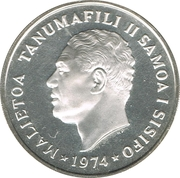 50 Sene - Tanumafili II – obverse