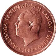 2 Sene - Tanumafili II (FAO) – obverse