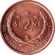 2 Sene - Tanumafili II (FAO) – reverse