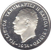 1 Sene - Tanumafili II – obverse