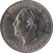 1 Tala - Tanumafili II (US Bicentennial) – obverse