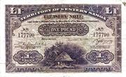 1 Pound -  obverse