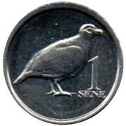 1 Sene (Tooth-Billed Pigeon) – reverse