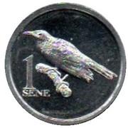 1 Sene (Samoan starling) – reverse