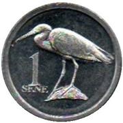 1 Sene (Pacific reef heron) – reverse