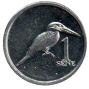 1 Sene (Flat-Billed Kingfisher) – reverse