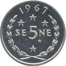 5 Sene - Tanumafili II – reverse