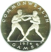 1 Tala - Tanumafili II (Commonwealth Games; Silver Proof Issue) – reverse