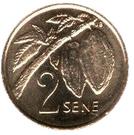 2 Sene - Tanumafili II – reverse