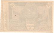 50 Heller (St. Georgen am Walde) -  reverse
