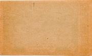 30 Heller (St. Georgen am Walde) -  reverse