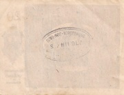 20 Heller (St. Nikola an der Donau) -  reverse