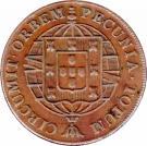 40 Reis - João VI (Bahia mint) – reverse