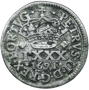 "Tostão - Pedro V (Countermark ""Small Crown"" over LXXX, Portugal) – obverse"