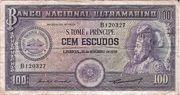 100 Escudos 1958 – obverse