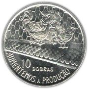 10 Dobras (FAO) – reverse