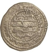 Dirham - Muqatil (Taifa of Tortosa) – obverse
