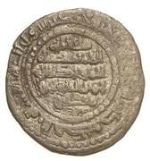 Dirham - Muqatil (Taifa of Tortosa) – reverse