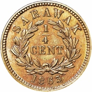 ¼ Cent - James Brooke Rajah – reverse