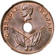 1 Cent - Charles Brooke Rajah – obverse