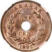 1 Cent - Charles Brooke Rajah – reverse