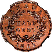 ½ Cent - James Brooke Rajah – reverse