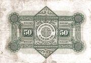 50 Dollars -  reverse