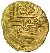 "½ Dinar "" Mithqal"" - 'Ali Mu'ayyad - 1362-1384 AD – obverse"