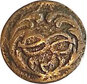 1 Cagliarese - Carlo Emanuele III – reverse