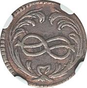 1 Cagliarese - Vittorio Amedeo III – reverse