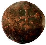 Cagliarese - Filippo IV – reverse
