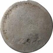 1 Reale - Victorio Amedeo III – reverse