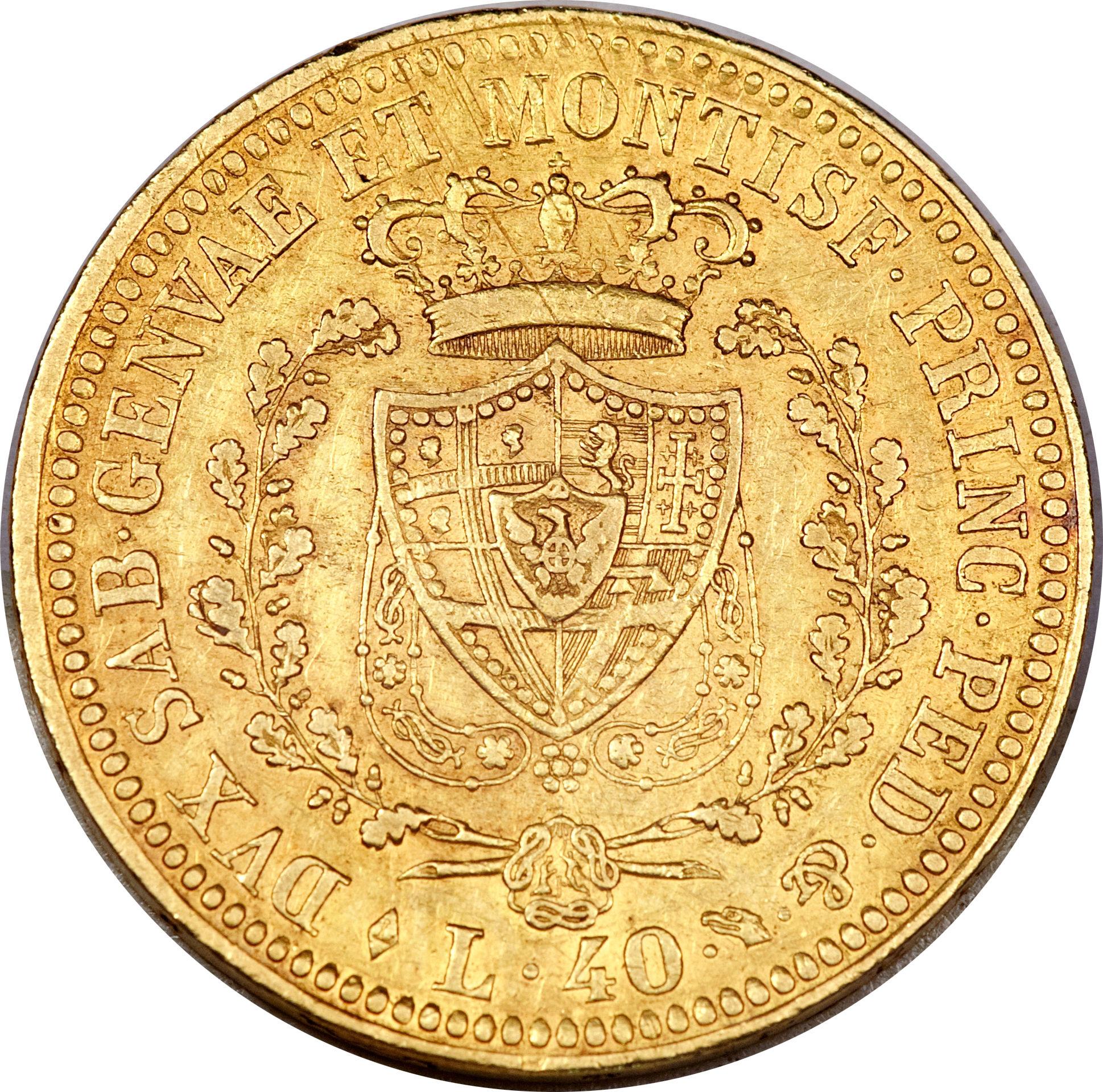 40 лир что изображено на российских монетах