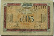 0.05 Francs (RCFTO) – obverse