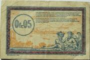 0.05 Francs (RCFTO) – reverse